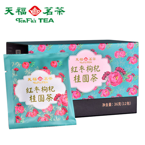 TenFu's TEA Brand Red Dates Guiyuan Wolfberry Black Tea Eight Treasures Ba Bao Cha Asssorted Herbs & Fruits Chinese Bowl Tea Tea Bag 36g