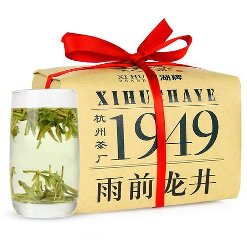 XI HU Brand Xian Xiang Yu Qian 1st Grade Long Jing Dragon Well Green Tea 200g