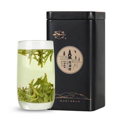 XI HU Brand Ming Qian Premium Grade 3# Xi Hu Long Jing Dragon Well Green Tea 100g