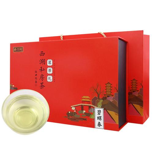 XI HU Brand Si Fang Cha Premium Grade Bi Luo Chun China Green Snail Spring Tea 200g
