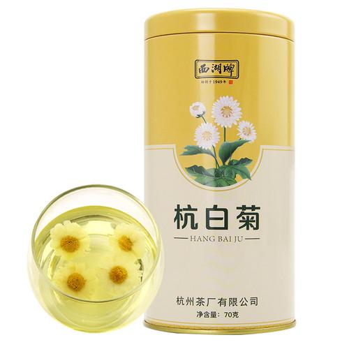 XI HU Brand Hang Bai Ju Chrysanthemum Bud Tea 70g