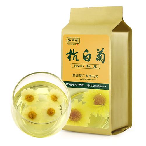 XI HU Brand Hang Bai Ju Chrysanthemum Bud Tea 120g