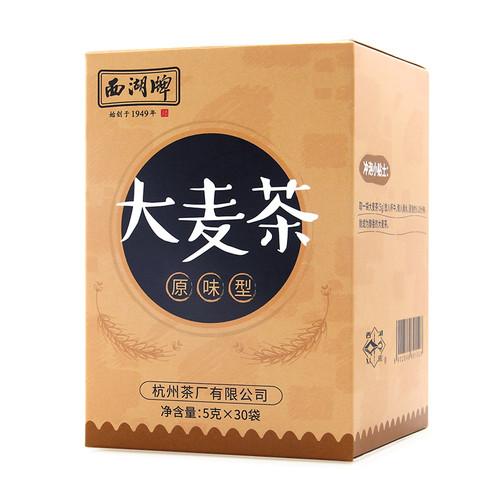 XI HU Brand Mugicha Roasted Barley Tea Tea Bag 150g