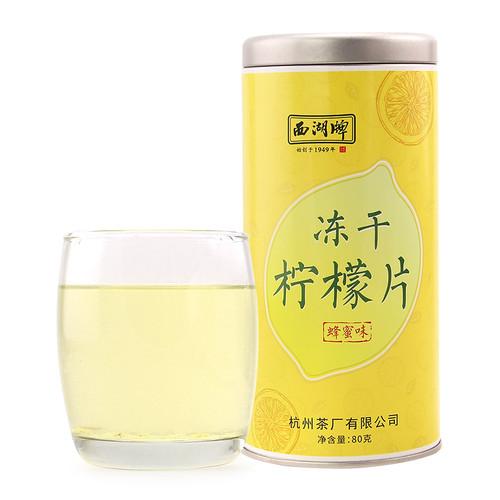 XI HU Brand Honey Dried Lemon Slice 80g