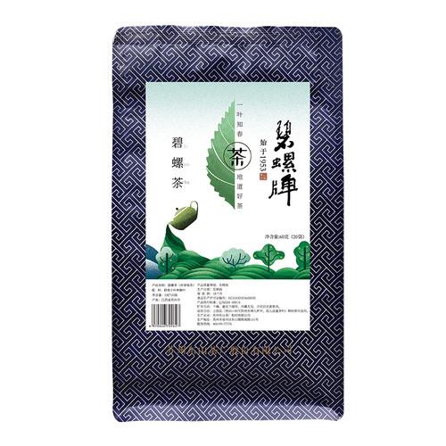 BILUO Brand Yu Qian Premium Grade Bi Luo Chun China Green Snail Spring Tea Tea Bag 60g