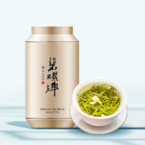 BILUO Brand 1st Grade Nong Xiang Jasmine Green Tea 100g