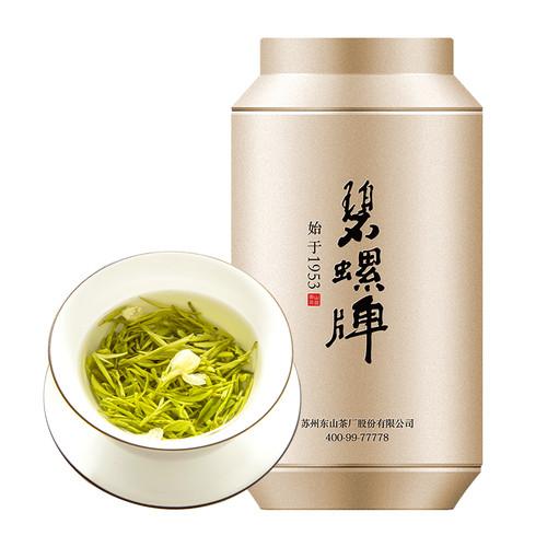 BILUO Brand Premium Grade Nong Xiang Jasmine Green Tea 100g