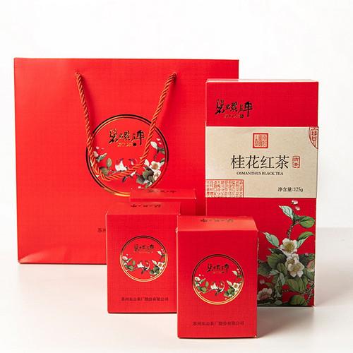 BILUO Brand Premium Grade Osmanthus Black Tea 125g