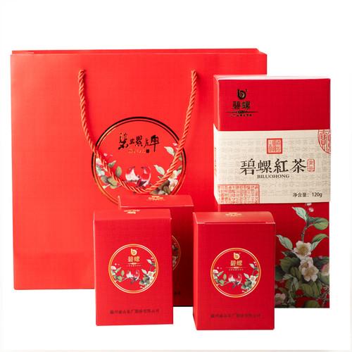 BILUO Brand Nong Xiang Xing 1st Grade Black Bi Luo Chun Green Snail Spring 120g