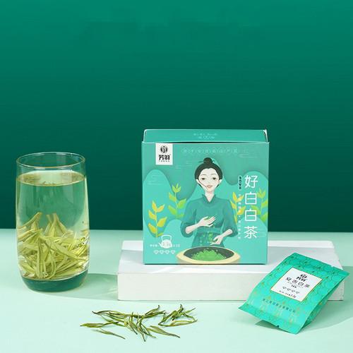 FANGYU Brand So White Yu Qian Premium Grade An Ji Bai Pian An Ji Bai Cha Green Tea 33g
