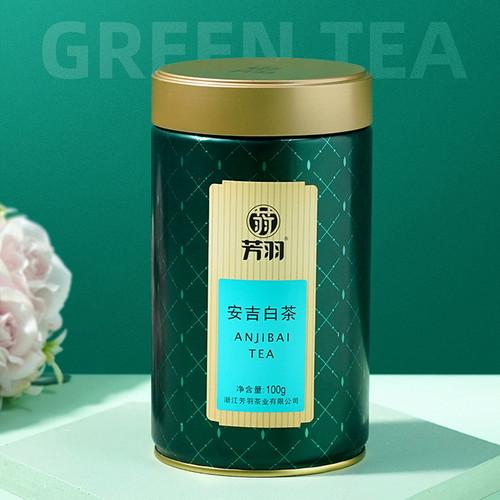FANGYU Brand Ming Qian Premium Grade An Ji Bai Pian An Ji Bai Cha Green Tea 100g