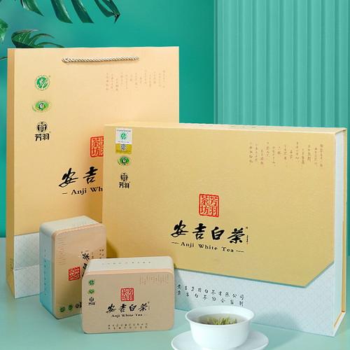 FANGYU Brand Yu Qian Premium Grade An Ji Bai Pian An Ji Bai Cha Green Tea 50g*5