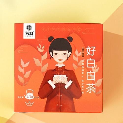 FANGYU Brand So White Boutique Ming Qian Premium Grade An Ji Bai Pian An Ji Bai Cha Green Tea 33g