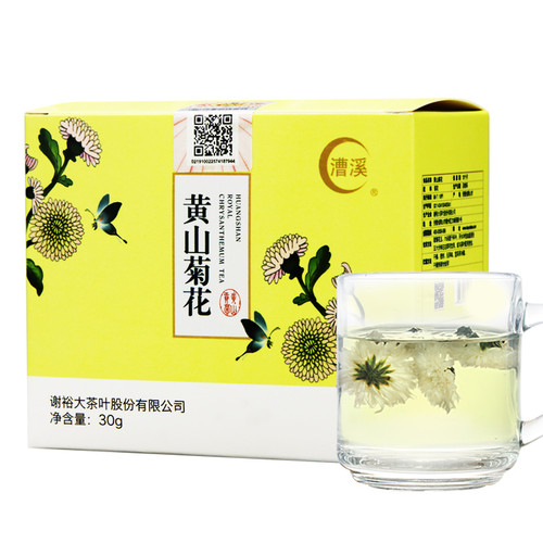 XIEYUDA Brand Huang Shan Chrysanthemum Bud Tea 30g