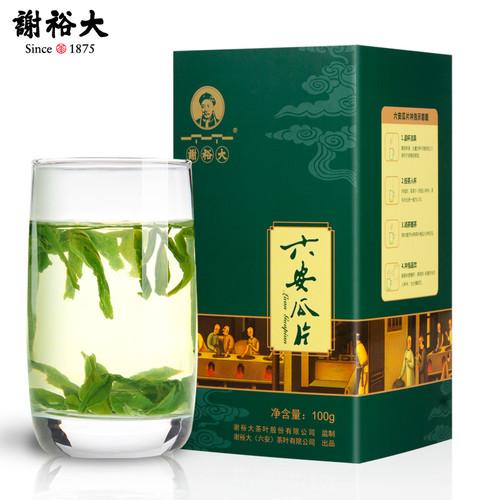 XIEYUDA Brand 2nd Grade Liu An Gua Pian Melon Slice Tea 100g