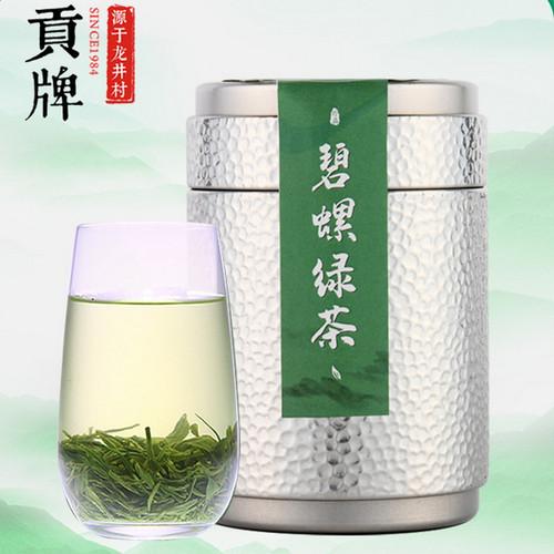 GONGPAI Brand Yu Qian Premium Grade Bi Luo Chun China Green Snail Spring Tea 100g