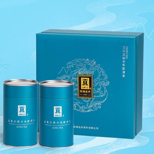 GONGPAI Brand Tian Xiang Ming Qian 1st Grade Long Jing Dragon Well Green Tea 200g