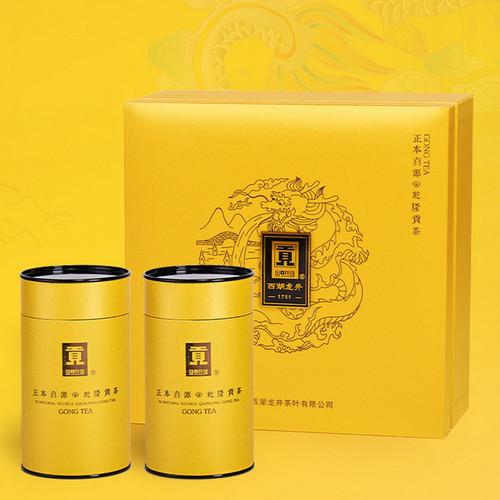 GONGPAI Brand Long Yun Ming Qian A Grade Xi Hu Long Jing Dragon Well Green Tea 200g