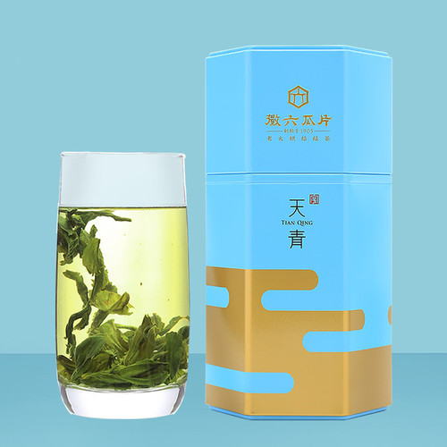 HUI LIU Brand Tian Qing Premium Grade Liu An Gua Pian Melon Slice Tea 100g