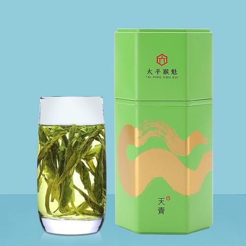 HUI LIU Brand Tian Qing Yu Qian Tai Ping Hou Kui Monkey King 50g