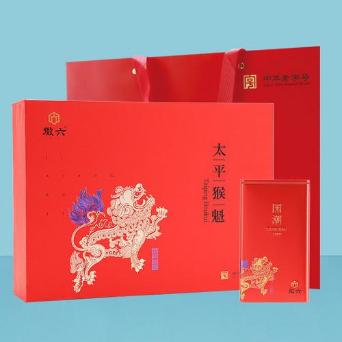 HUI LIU Brand Guo Chao Hong Tai Ping Hou Kui Monkey King 200g