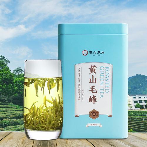 HUI LIU Brand Hui Qing Yu Qian 1st Grade Huang Shan Mao Feng Yellow Mountain Green Tea 100g