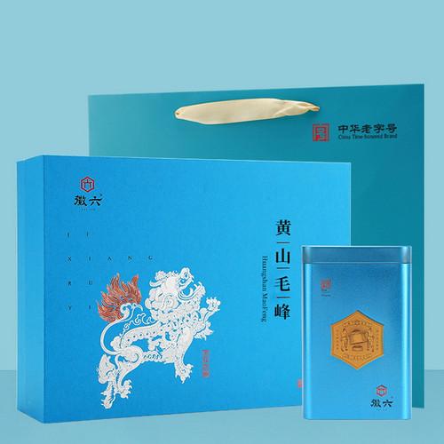 HUI LIU Brand Guo Chao Lan Ming Qian Premium Grade Huang Shan Mao Feng Yellow Mountain Green Tea 200g