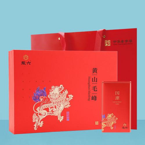 HUI LIU Brand Guo Chao Hong Ming Qian Premium Grade Huang Shan Mao Feng Yellow Mountain Green Tea 280g