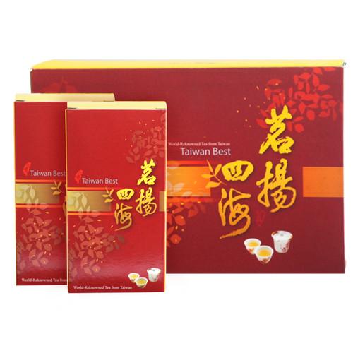 TAIWAN TEA Brand Ming Yang Si Hai Qingxiang Four Seasons Taiwan Oolong Tea 300g