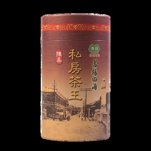 TAIWAN TEA Brand Ming Yang Si Hai Ripe Incense Taiwan Shan Lin Xi Oolong Tea 150g