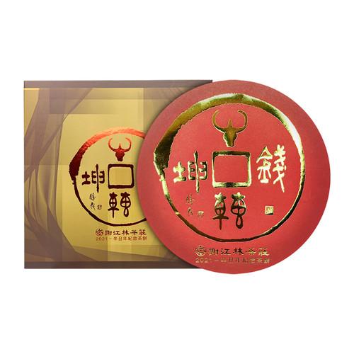 TAIWAN TEA Brand Niu Zhuan Qian Kun AliShan Taiwan High Mountain Gao Shan Oolong Tea Cake 357g
