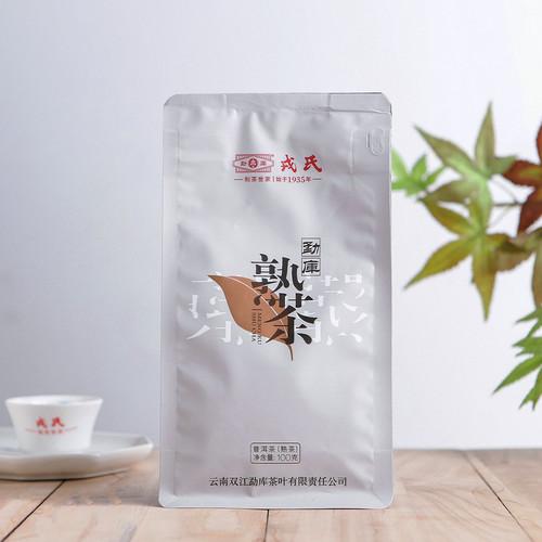 MENGKU Brand Mengku Pu-erh Tea Loose 2020 100g Ripe