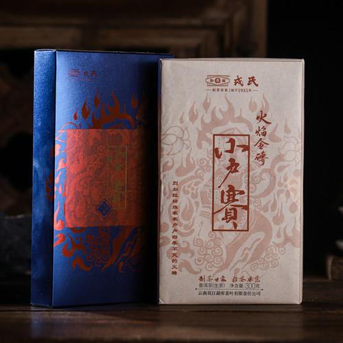 MENGKU Brand Xiao Hu Sai Flame Gold Brick Pu-erh Tea Brick 2021 300g Raw