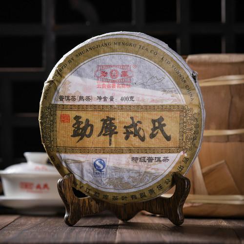 MENGKU Brand Meng Ku Te Pu Pu-erh Tea Cake 2007 400g Ripe