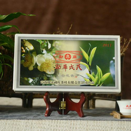 MENGKU Brand Valley Flower Fragrant Brick Pu-erh Tea Brick 2011 1000g Raw