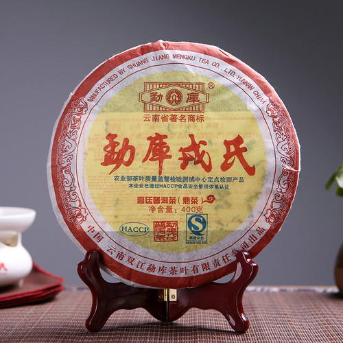 MENGKU Brand Meng Ku Gong Ting Pu-erh Tea Cake 2007 400g Ripe