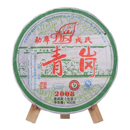 MENGKU Brand Qing Gang Pu-erh Tea Cake 2008 400g Raw