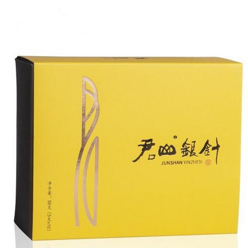 JUNSHAN Brand Ming Qian Jun Shan Yin Zhen China Yellow Tea 50g