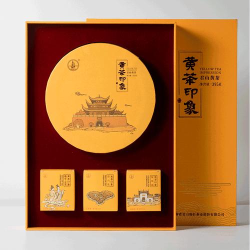 JUNSHAN Brand Yellow Tea Impression Jun Shan Yin Zhen China Yellow Tea Cake 395g
