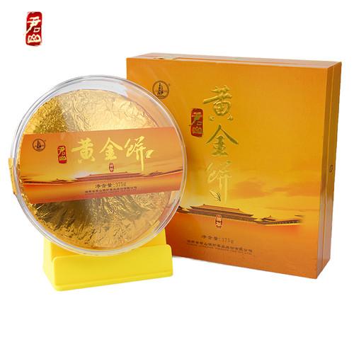 JUNSHAN Brand Gold Cake Jun Shan Huang Cha China Yellow Yellow Tea Cake 400g