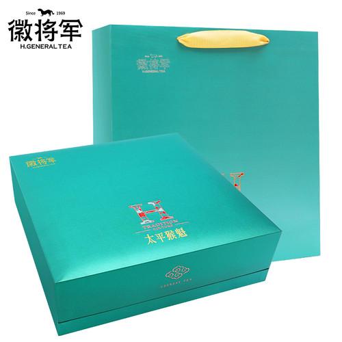 H. GENERAL Brand Ming Hou Premium Grade Tai Ping Hou Kui Monkey King Green Tea 400g