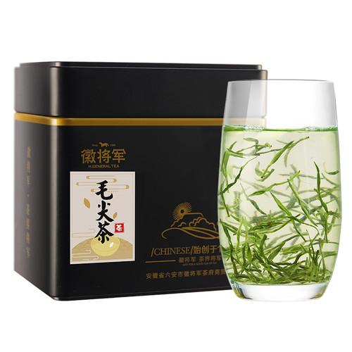 H. GENERAL Brand Ming Qian Premium Grade Xin Yang Mao Jian Xinyang Downy Tip Chinese Green Tea 100g