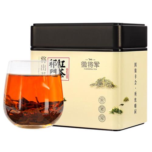 H. GENERAL Brand Qi Hong Xiang Luo Qi Men Hong Cha Chinese Gongfu Keemun Black Tea 250g