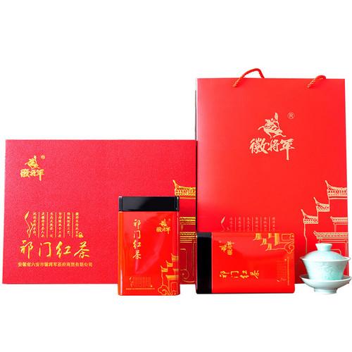 H. GENERAL Brand Premium Grade Qi Men Hong Cha Chinese Gongfu Keemun Black Tea 300g