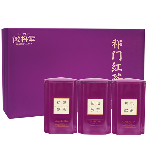 H. GENERAL Brand Premium Grade Qi Hong Xiang Luo Qi Men Hong Cha Chinese Gongfu Keemun Black Tea 300g