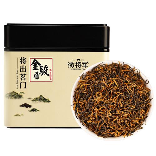H. GENERAL Brand Jin Jun Mei Golden Eyebrow Wuyi Black Tea 250g