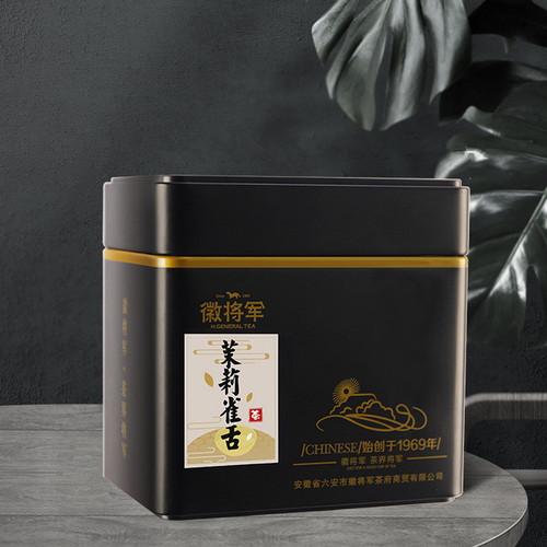 H. GENERAL Brand Mo Li Que She Jasmine Green Tea 100g