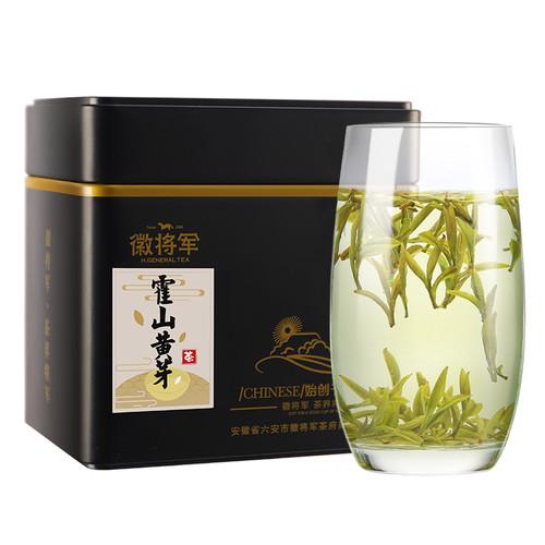 H. GENERAL Brand Ming Qian First Plucked Nen Ya Huo Shan Huang Ya Yellow Buds 100g
