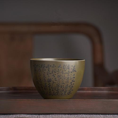 Yi Bu Cha Mo You Ceramic Teacup 125ml
