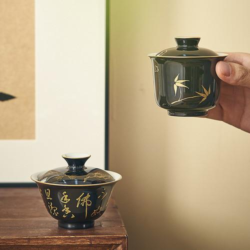 Lan Qing Ya Ji Black Gold Ceramic Gongfu Tea Gaiwan Brewing Vessel